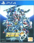 Jogo Super Robot Wars OG The Moon Dwellers PS4 Bandai Namco