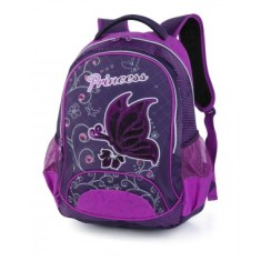 Mochila Escolar Luxcel Princess MS45215PS